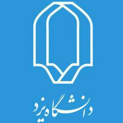 کانال دانشگاه یزد