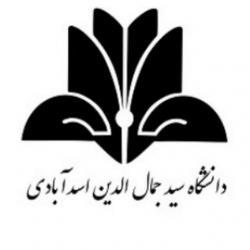 کانال دانشگاه سید جمال الدین اسدآبادی