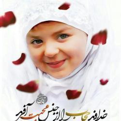 کانال حجاب سرا