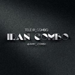 کانال 🎲Iran Combo&Dork🔐