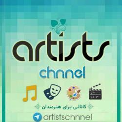 کانال Artists