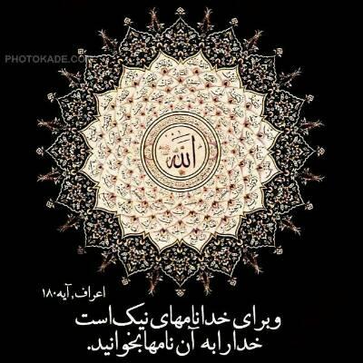 کانال روزی یک صفحه با قرآن