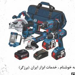 کانال خدمات ابزار ایران