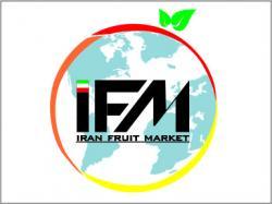 کانال بازار میوه ایران