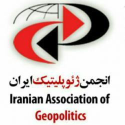 کانال ژئوپولیتیک ایران