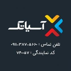 کانال اینترنت آسیاتک