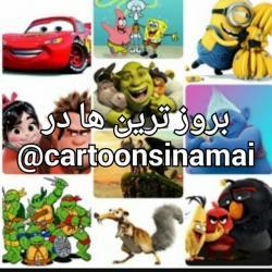 کانال کارتون سینمایی