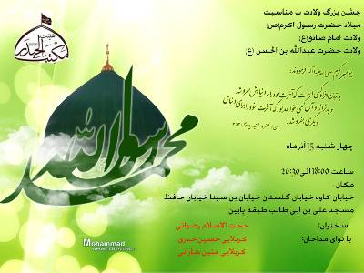 کانال کربلایی حسین خدری