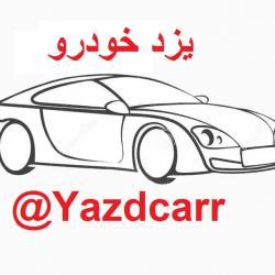 کانال یزد خودرو