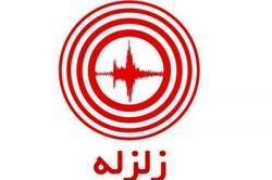 کانال اخبار زلزله