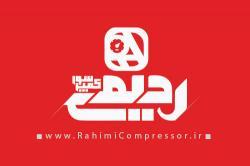 کانال کمپرسور رحیمی