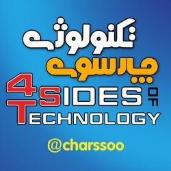 کانال چارسوی تکنولوژی