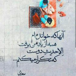 کانال چاپ و تبلیغات مرکزی