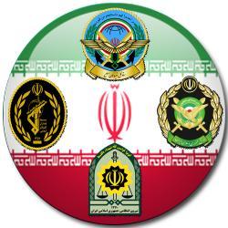 کانال نیروهای مسلح IRI