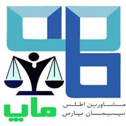 کانال موسسه حقوقی پیمانکار