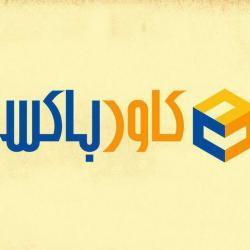 کانال مرجع فروش کاور
