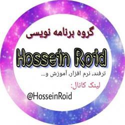 کانال Hossein Roid