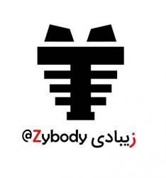 کانال زیبادی / ZyBody
