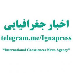 کانال اخبار جغرافیایی