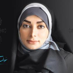 کانال دکتر سولماز رضایی