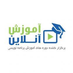 کانال آموزش آنلاین