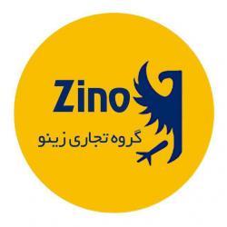 کانال گروه تجاری زینو