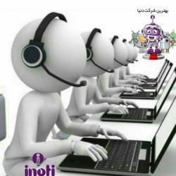 کانال کسب درآمد iNoti
