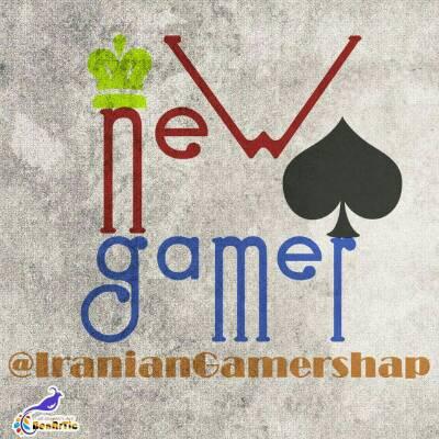 کانال new gamer shop