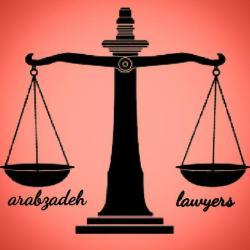 کانال آوای عدالت