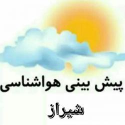 کانال هواشناسی شیراز