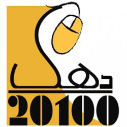 کانال کامپیوتر دهک20100