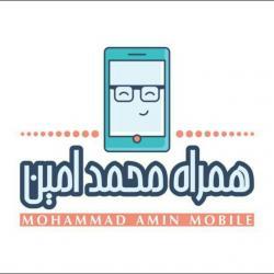 کانال فروش اقساطی موبایل