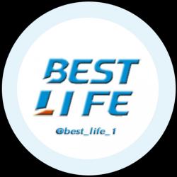 کانال Best Life | زندگی خوب