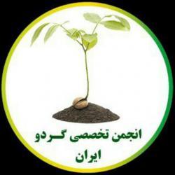 کانال انجمن گردو ایران