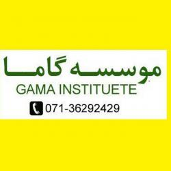 کانال موسسه گاما