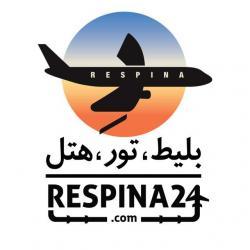 کانال رسپینا٢٤ تور و بلیط