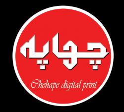 کانال گروه خدمات چاپ چهاپه