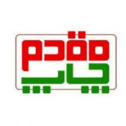 کانال مقدم فروش