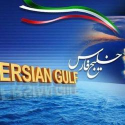 کانال Poshak- Bahareh