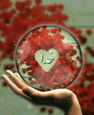 کانال حکیم سنائی عسگران