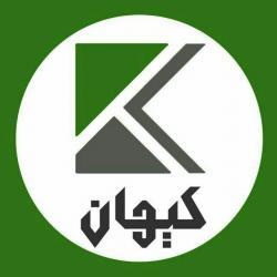 کانال کیـهـان | Keyhan
