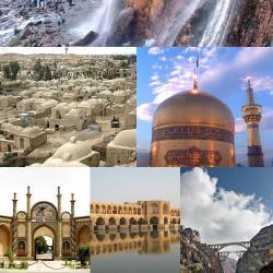 کانال جاذبه های ایران