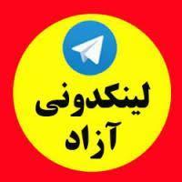 کانال بازار دام خراسان