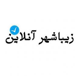 کانال زیباشهر آنلاین