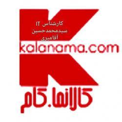 """کانال کالانما """" کاتالوگ اینترنتی شما"""