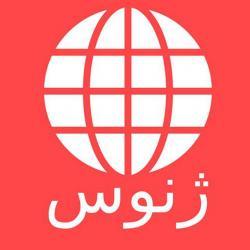 کانال بهترین مشاغل تهران