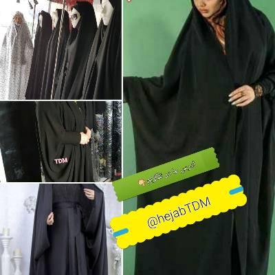 کانال فروش محصولات حجاب (چادر و مقنعه)