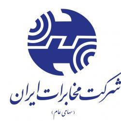 کانال اداره مخابرات شهریار