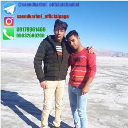 کانال صحفه رسمی سعیدکریمی