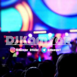کانال DJ KAMYAR